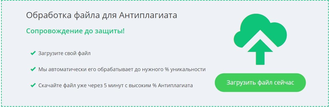https://killer-antiplagiat.ru/povysit-unikalnost-teksta-onlajn