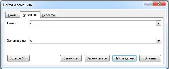 замена русских букв на английские в антиплагиате