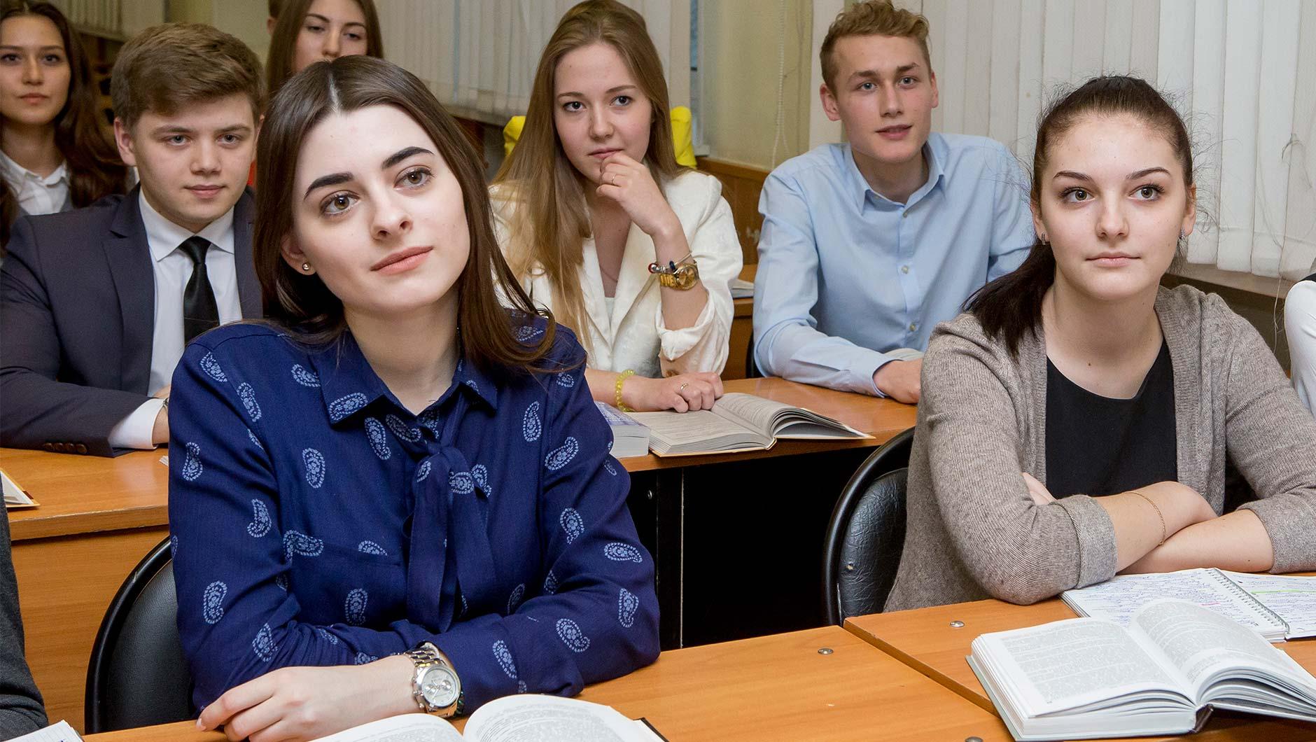 среднее образование