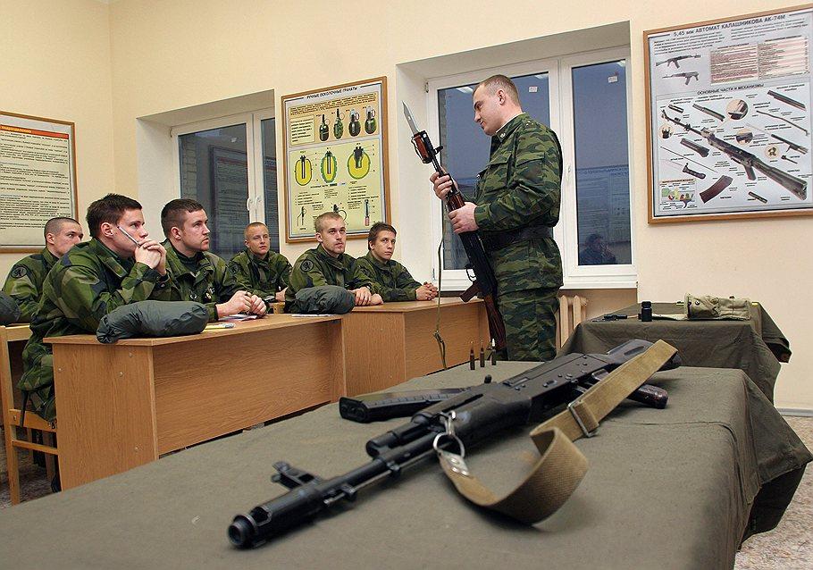 Что такое военная кафедра