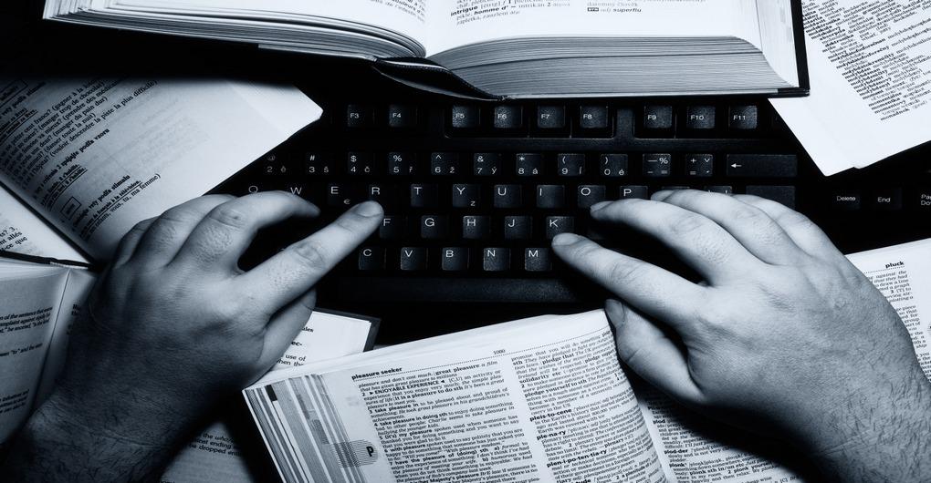 как переделать текст для антиплагиата