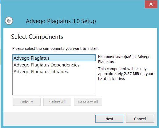 программа Advego Plagiatus