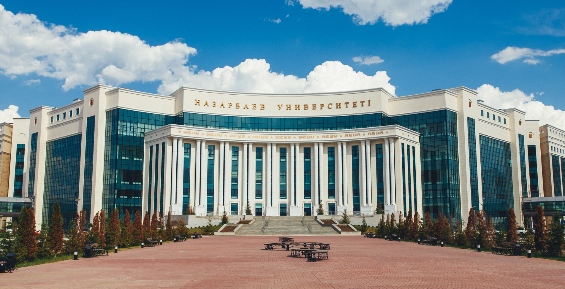 проверка на Антиплагиат в вузах Казахстана
