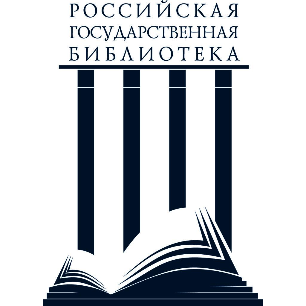 коллекция РГБ