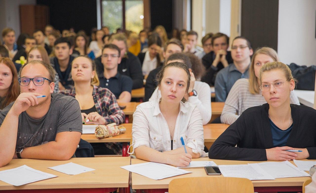 как учатся студенты