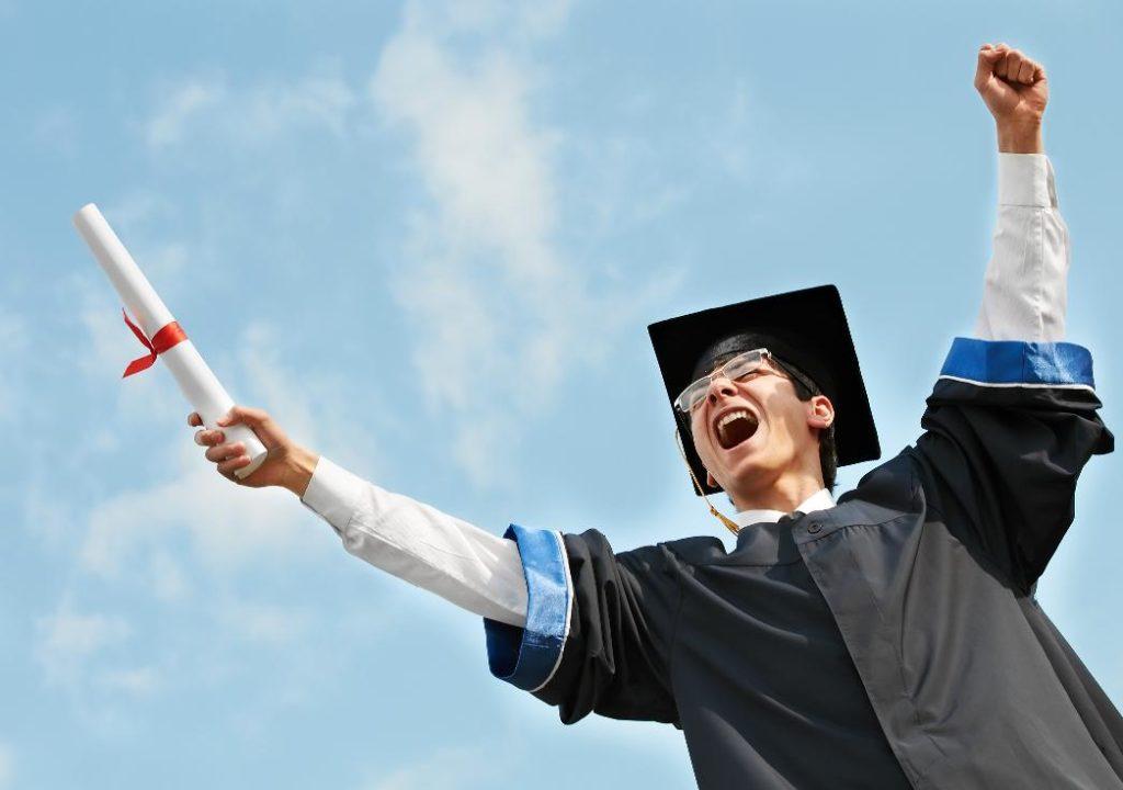 диплом высшего образования